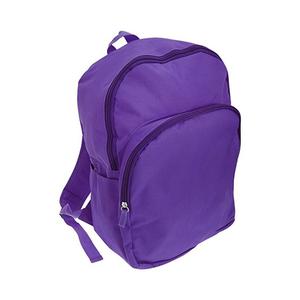 cac1c9edd7cf Kids Plain Backpack