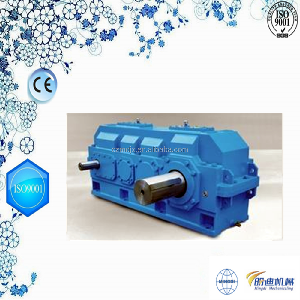 ZDY/ZLY/ZSY series gear drives reduction gearbox/ gear reducer