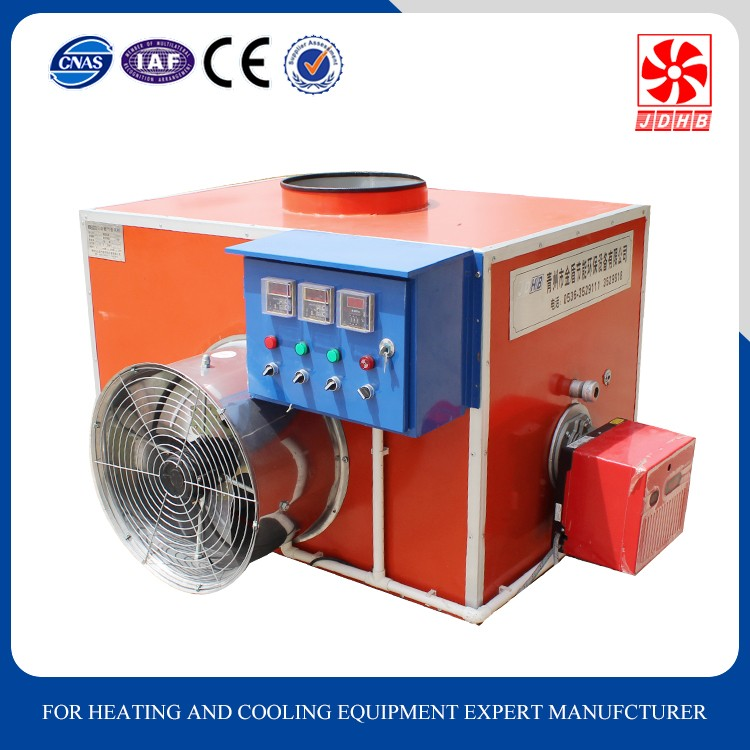 2017 hot sale heating machine for poultry farm chicken house pig house heater with CE/SGS/BV certificated