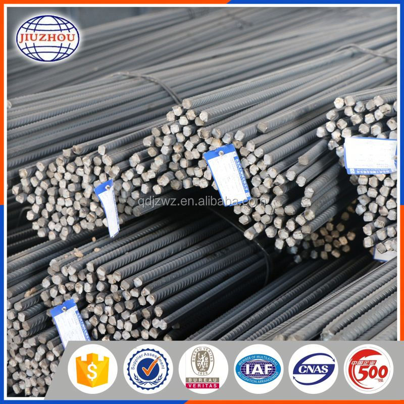 steel bar building material reinforced deformed plain steel bar