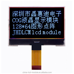 king display lcd JHD12864-G16BSW-BL