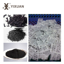 bulk activated carbon price in kg