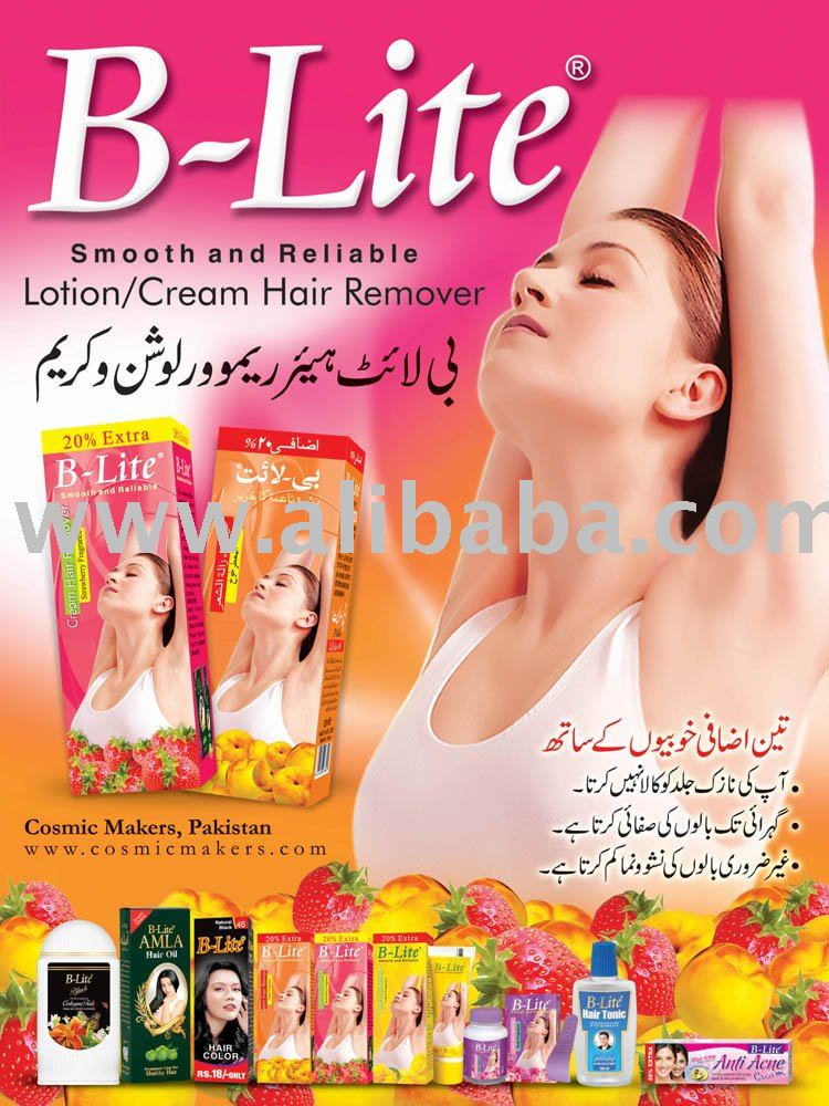 B Lite Hair Removing Lotion Buy Hair Remover Product On Alibaba