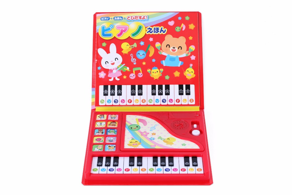 fashionable piano sound pad for kids