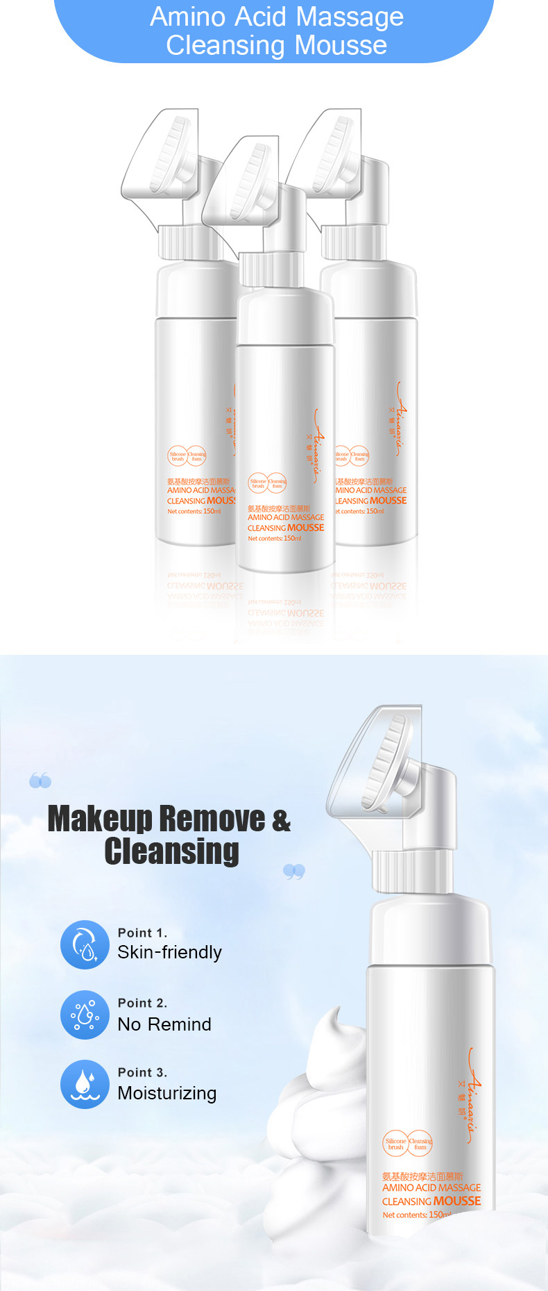 Amino Acid Facial Hydrating Cleansing Mousse Cream Skin Care with Brush OEM/ODM