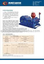 QZ3NB-1000 Triplex single acting drilling mud pump