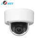 Top 10 CCTV 1080P day and night color ir IP dome camera
