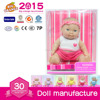New Baby Toys 5 Inch Fashion Small Rag Baby Doll Cute Doll