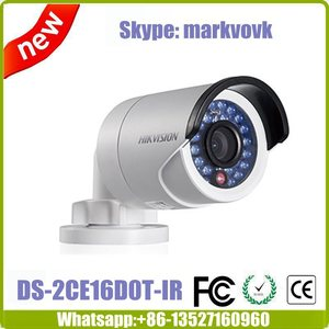 2MP Hikvision DS-2CE16D0T-IR Turbo HD camera
