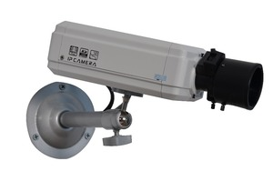 2MP True WDR Face Detection IP Camera