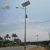 Wholesale public led solar cell street light with hanging solar panel