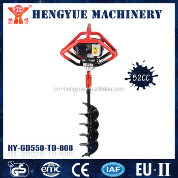Electric Earth Auger And Drill For Ground Anchors And Tree Hole Digging  Machine - Buy Earth Augers For Sale,Tree Planting Earth Auger,Earth Auger /
