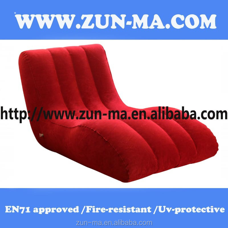 PVC S-shape outside beach sofa model