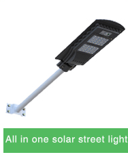 Factory 20w/40w/60w all in one integrated motion sensor solar power lighting led street light