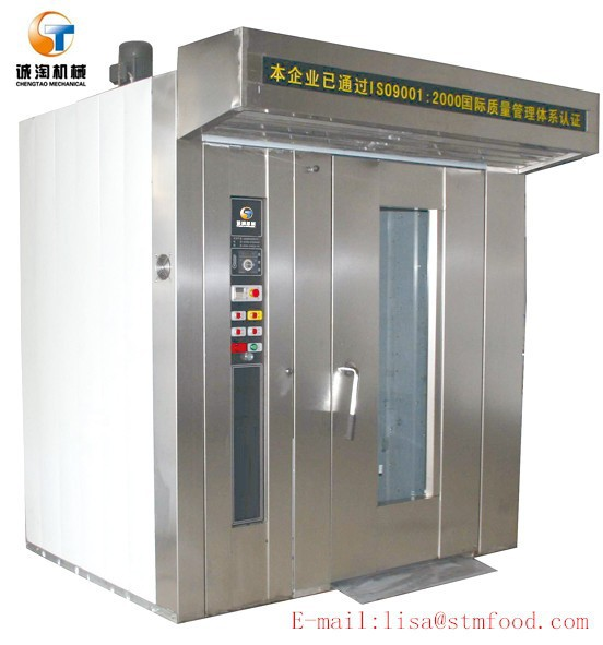 Electric/Gas/Fuel Heated Industrial Bread Baking Oven