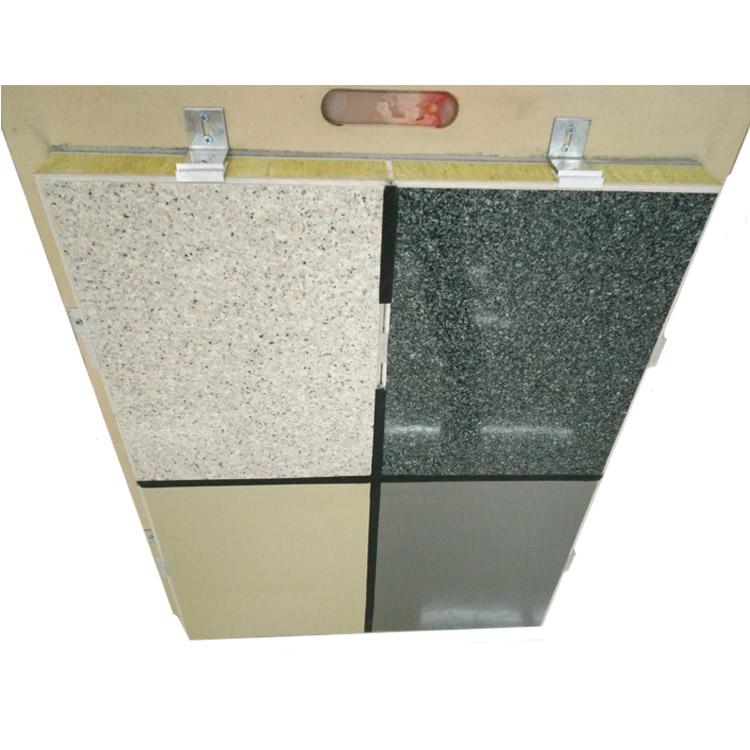 waterproof external building fasade wall panel