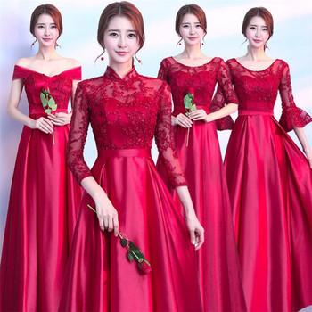 2019 Newest European Fashion Elegant Formal Bridal Wedding Party Sisters Besties Burgundy Long Bridesmaid Dresses