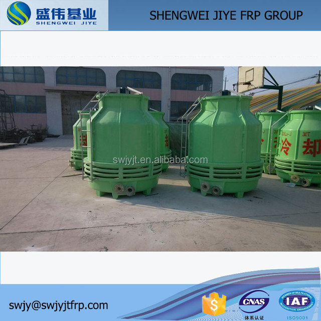 cooling column cooling tower price water cooling tower price source quality