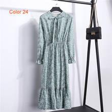 Платье женское, шифоновое, с высокой эластичной талией, с бантом, а-силуэта, с длинным рукавом, с цветочным принтом(Китай)