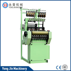 2015 Newest high-speed ribbon weaving machine