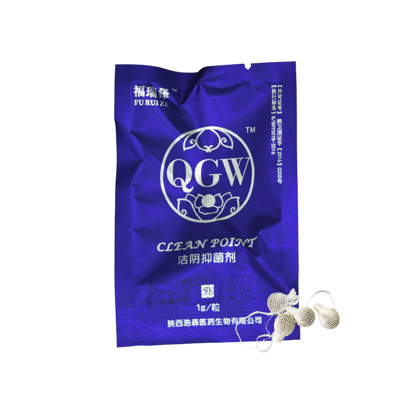 Custom Packaging Yoni Detox Pearls private label yoni pearls