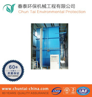 municipal sludge sewage wastewater treatment system with chemical