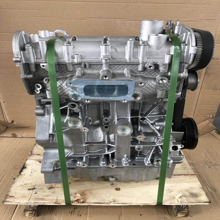 China ea211 engine wholesale 🇨🇳 - Alibaba