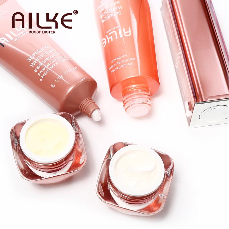 ALIKE freckle facial whitening cream best beauty face cream lotion serum Skin care set professional moisturizer lightening