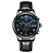 2017Tevise New Brand Men's Fashion Leisure Blcak Watch,Automatic Watch With A Day/Date Chronograph Function