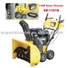 snow thrower with EPA & GS Certificate best quality