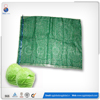 25kg bag used polyethylene fruit mesh bag