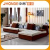 New Design Modern Softextile Upholstery Fabric Sofa For Living Room