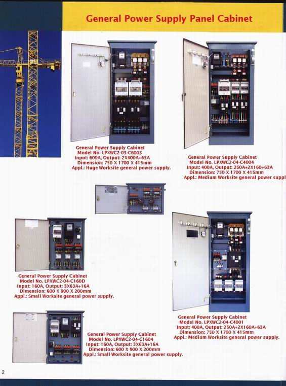 Power Supply Switch Cabinet