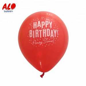 China Wholesale Happy Birthday Party Helium Free Latex Printed Balloon