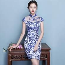 Женское винтажное платье Ципао, облегающее длинное платье без рукавов в стиле ретро(China)