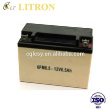 China customization Motorcycle Spare Parts OEM Battery