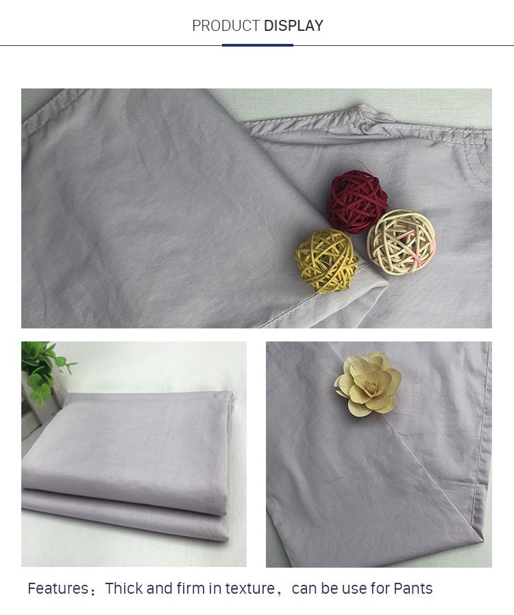 Cotton Nylon Spandex Poplin Fabric For Garments