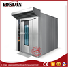 Yoslon hot air rotary oven 2017 China import and export fair