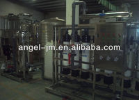 Bag filter UF system/Fine filter ultrafiltration plant/Raining water treatment system