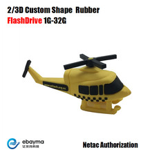3D PVC Rubber Custom Made USB Flash Drive Helicopter Shaped Adorable USB 2.0 Pen Drive