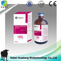 Sodium Sulfadimidine injection Gmp Manufacturer Of Veterinary Medicine Antibiotics