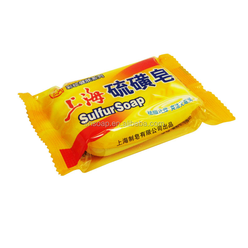 Shanghai Brand Sulfur Toilet Bath Soap