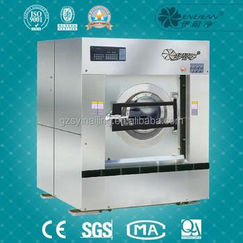 easy washing machine for sale