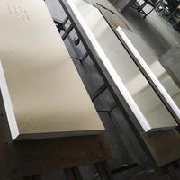 Aluminum honeycomb core material used for exterior interior decorative metal wall panels