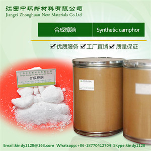 Synthetic camphor powder raw material for air fresheners