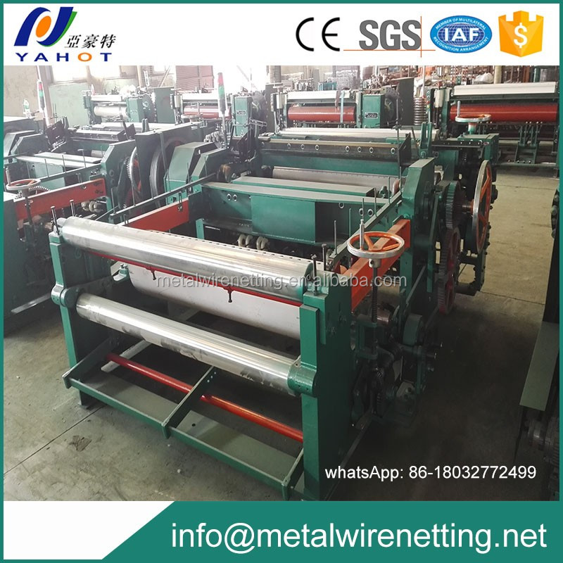 Top quality automatic window screen weaving machine India business