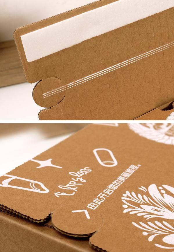 Custom 3 layer corrugated kraft paper packaging boxes household appliances zipper open shipping carton box with logo printing