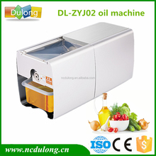 Small scale home use crude oil refinery machine DL-ZYJ02