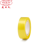 China supplier Carton sealing jumbo roll packing adhesive bopp tape