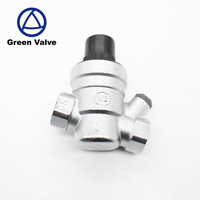 "Green-Gutentop 1/2"" Bronze or Brass 200P Water Pressure Reducing Valve"